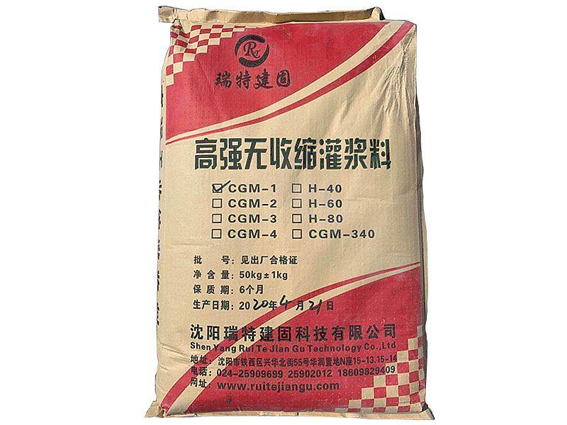 CGM高强无收缩灌浆料